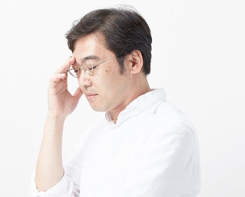 Takayuki Ao