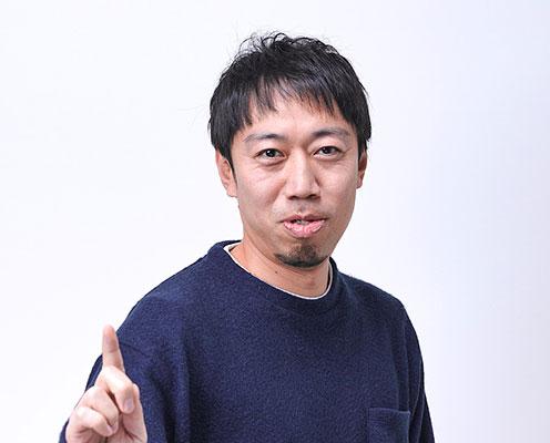 Ono Tadasu